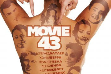 Movie-43-afisha